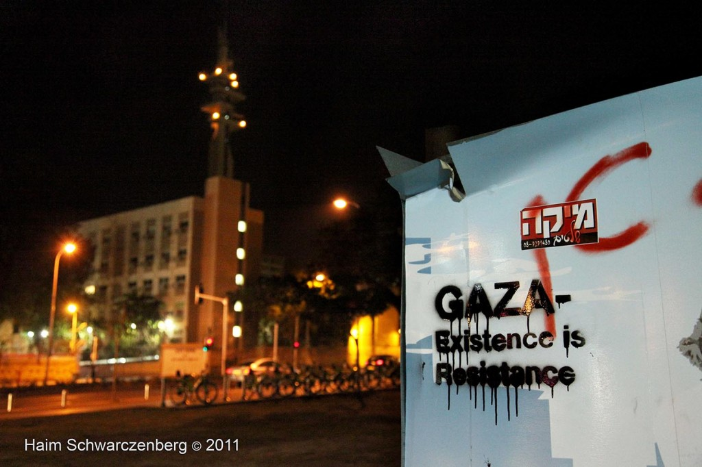 Gaza - Existence is Resistance | IMG_0921