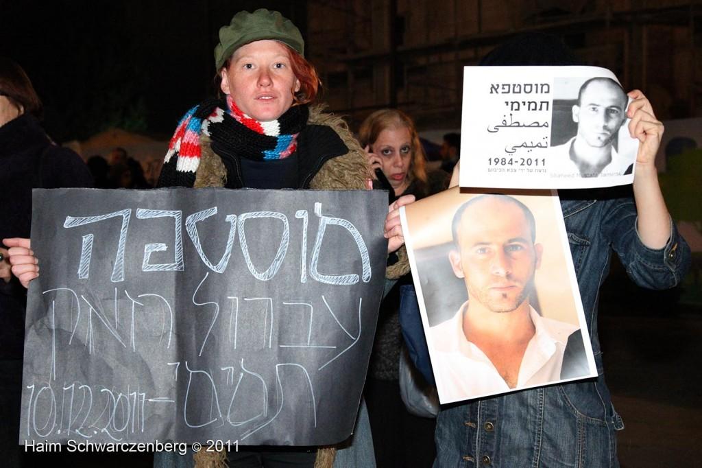 Demonstration against the killing of Mustafa Tamimi in front of the Hakirya in Tel Aviv Haqiria 10/12/2011 | IMG_7946