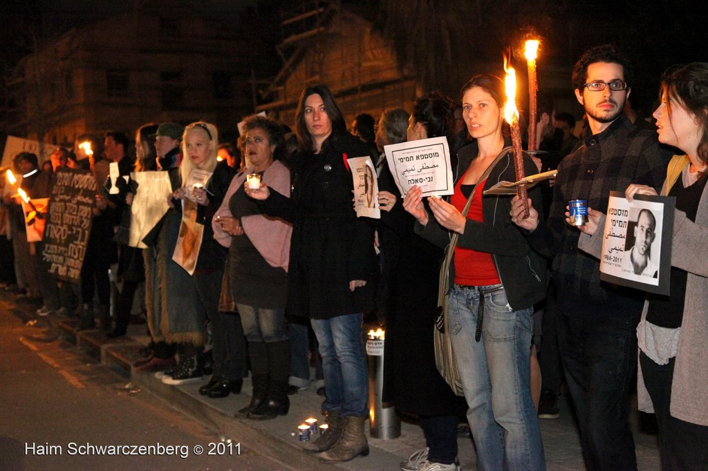 Demonstration against the killing of Mustafa Tamimi in front of the Hakirya in Tel Aviv Haqiria 10/12/2011 | IMG_7995