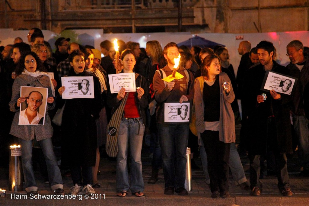 Demonstration against the killing of Mustafa Tamimi in front of the Hakirya in Tel Aviv Haqiria 10/12/2011 | IMG_8006