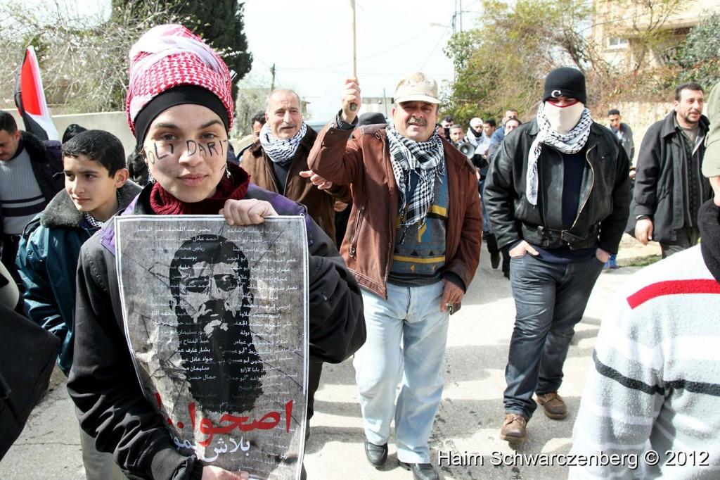 Kufr Qaddum 17/02/2012 | IMG_7711
