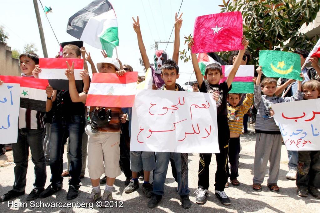 Kufr Qaddum 04/05/2012 | IMG_4896