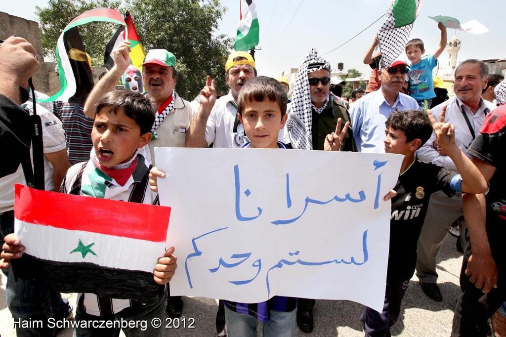 Kufr Qaddum 04/05/2012 | IMG_4912
