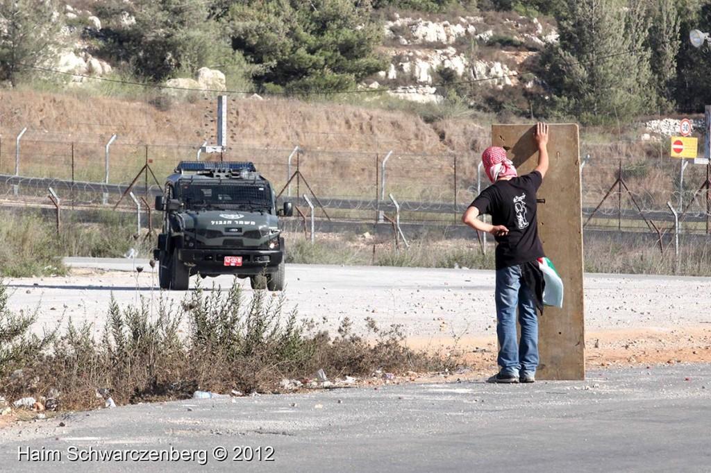 Ofer military prison, Bitunia | IMG_9404