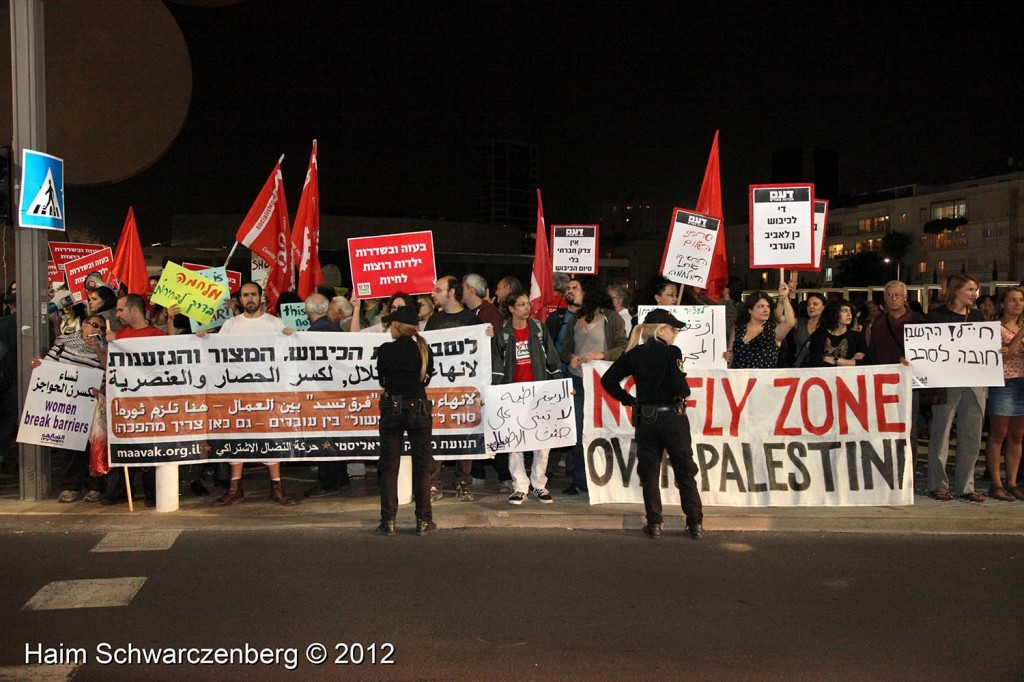 Demonstration against war on Gaza | IMG_4568