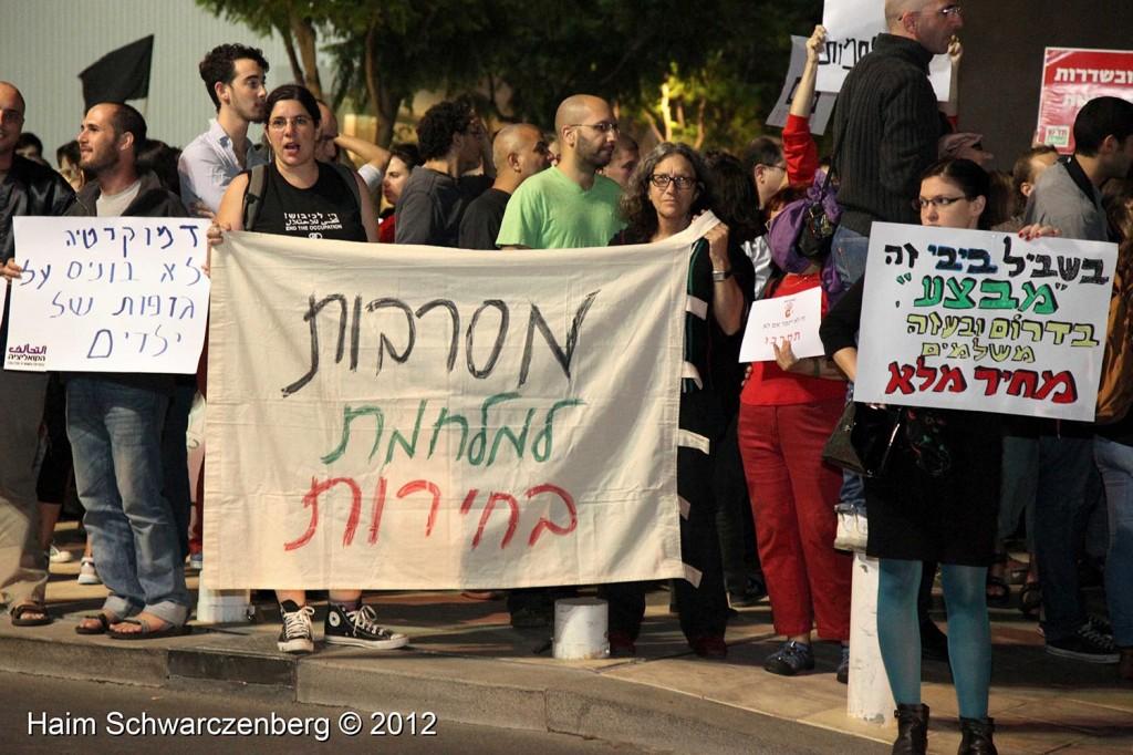 Demonstration against war on Gaza | IMG_4574