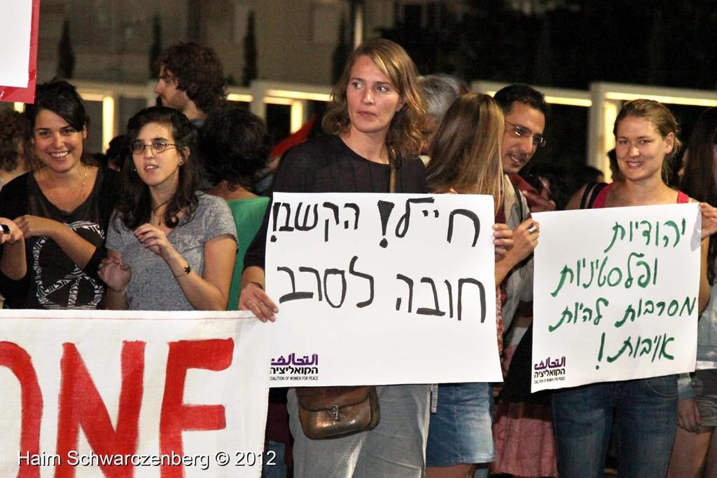 Demonstration against war on Gaza | IMG_4585
