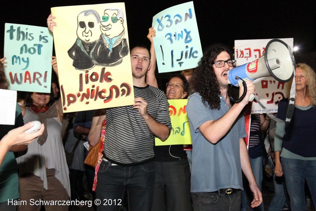 Demonstration against war on Gaza | IMG_4602