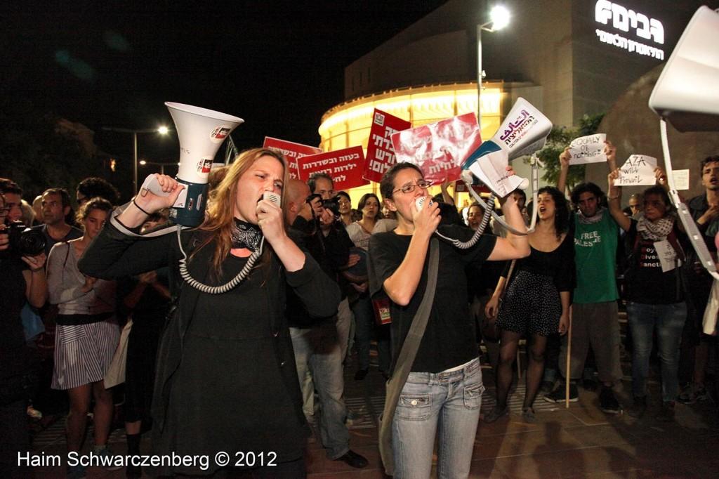 Demonstration against war on Gaza | IMG_4609
