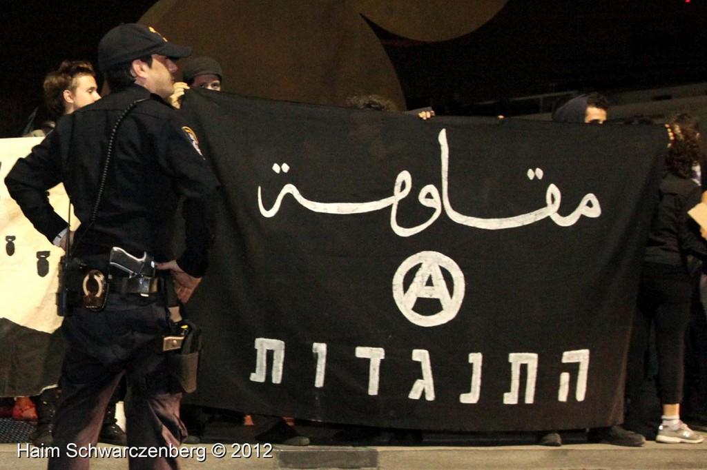 Demonstration against war on Gaza | IMG_4622