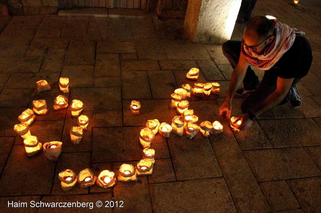 Solidarity with Gaza, Jaffa | IMG_5791