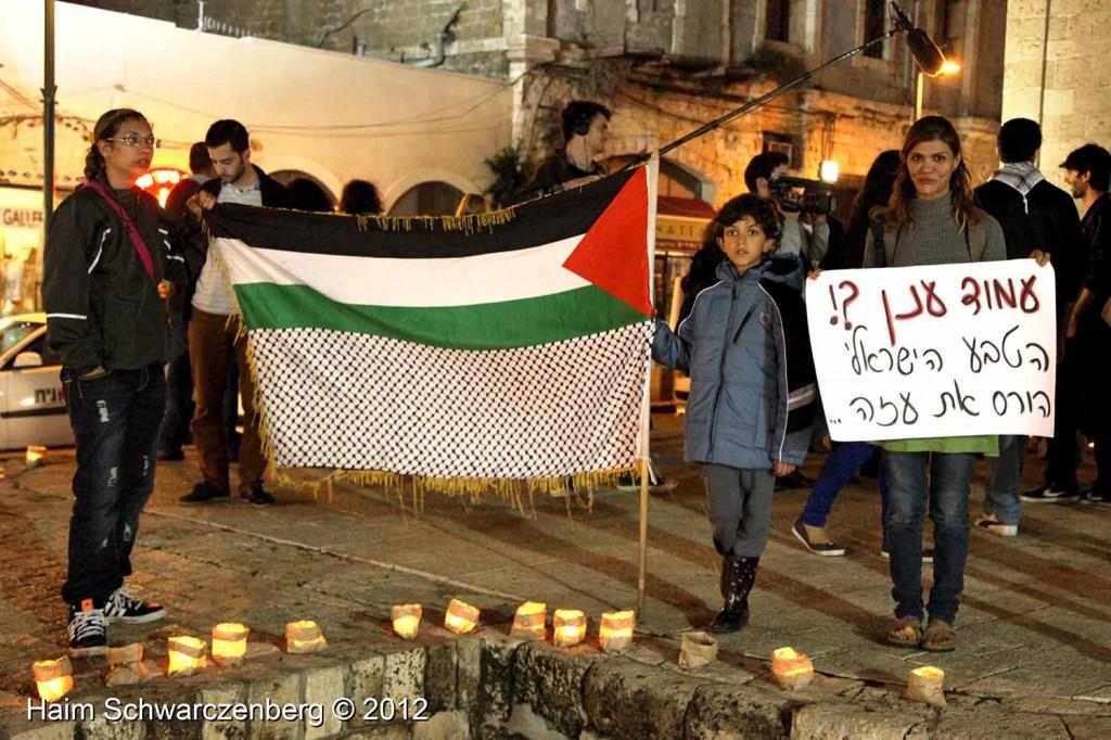 Solidarity with Gaza, Jaffa | IMG_5833
