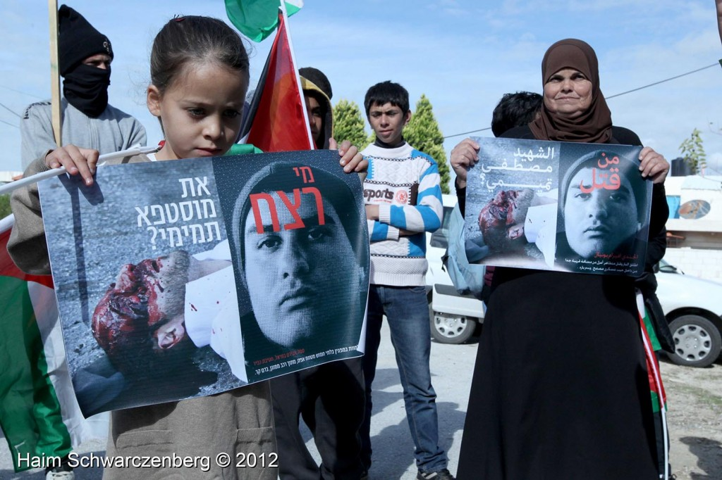 Nabi Saleh 07/12/2012 | IMG_6687