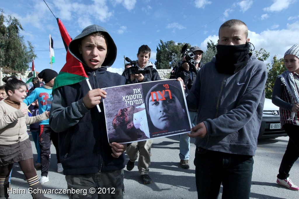 Nabi Saleh 07/12/2012 | IMG_6737