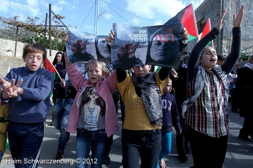 Nabi Saleh 07/12/2012 | IMG_6746