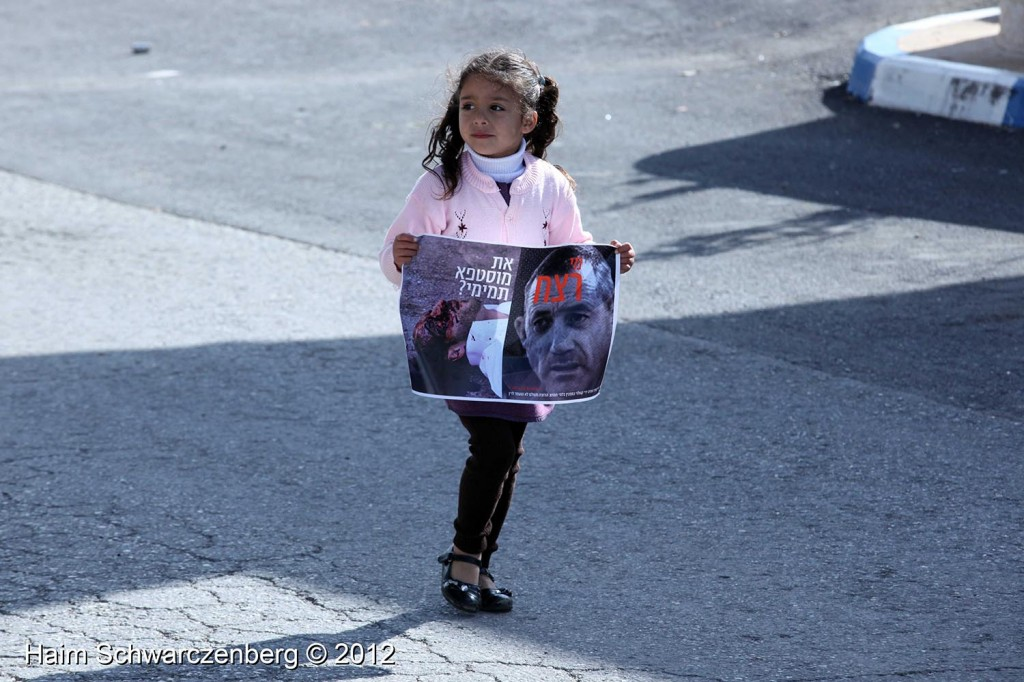 Nabi Saleh 07/12/2012 | IMG_6769