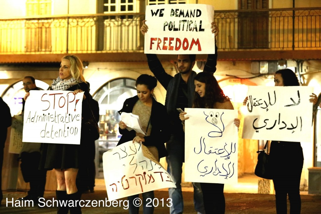 Demonstration in support of Samer Al-'Issawi. Jaffa | 11