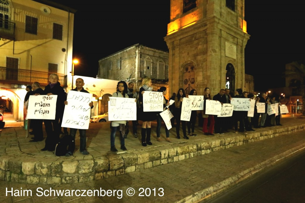 Demonstration in support of Samer Al-'Issawi. Jaffa | 17