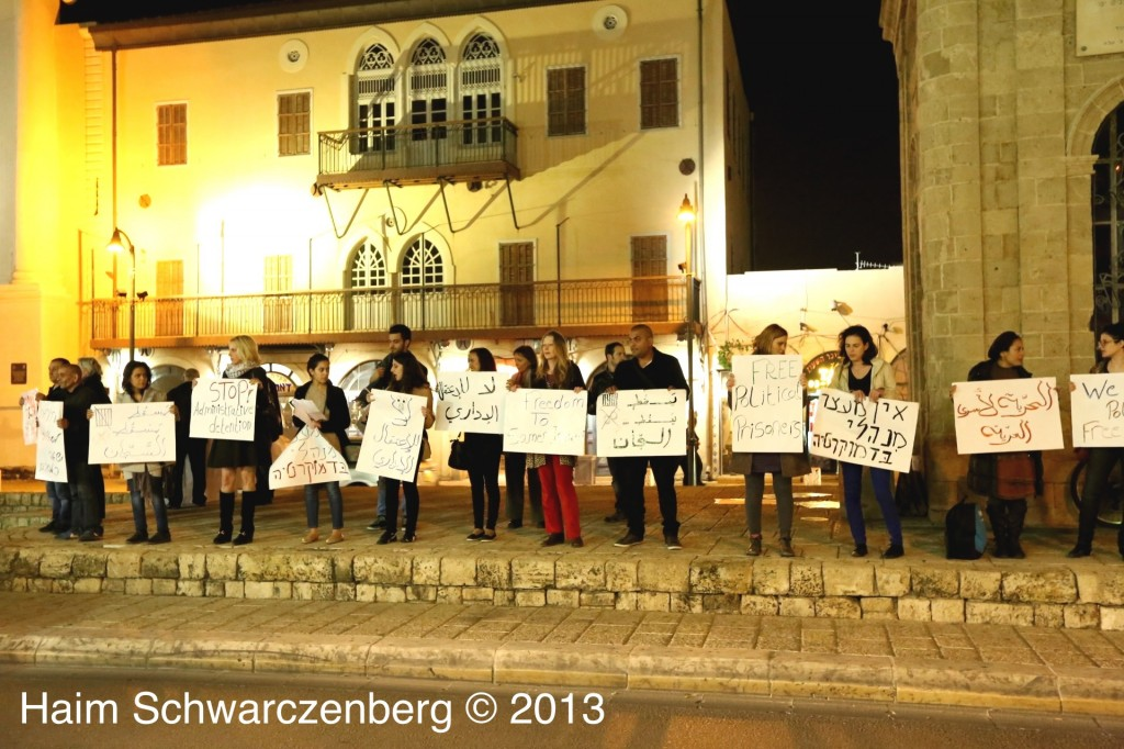 Demonstration in support of Samer Al-'Issawi. Jaffa | 2
