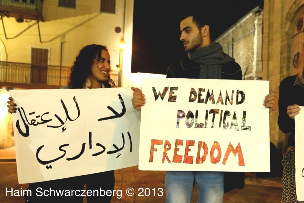 Demonstration in support of Samer Al-'Issawi. Jaffa | 3