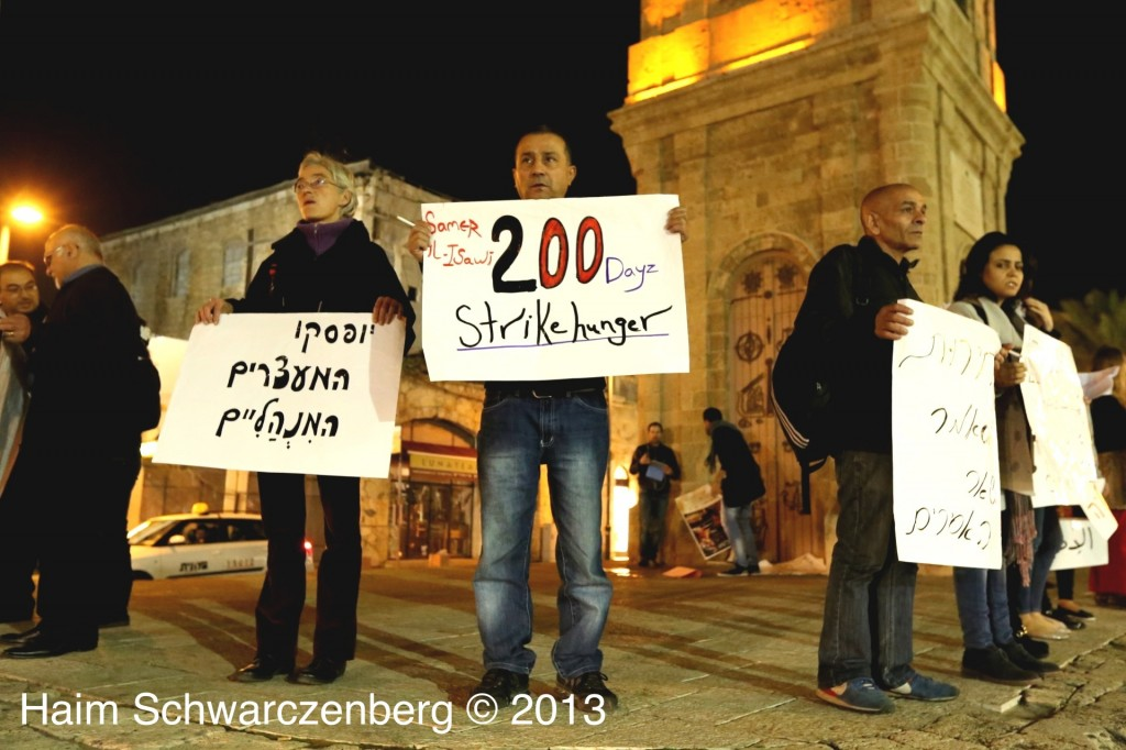 Demonstration in support of Samer Al-'Issawi. Jaffa | 7