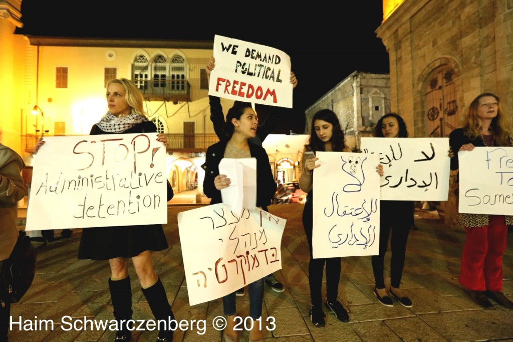 Demonstration in support of Samer Al-'Issawi. Jaffa | 8