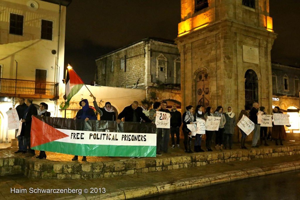 Demonstration in support of Samer Al-'Issawi. Jaffa   IMG_3134