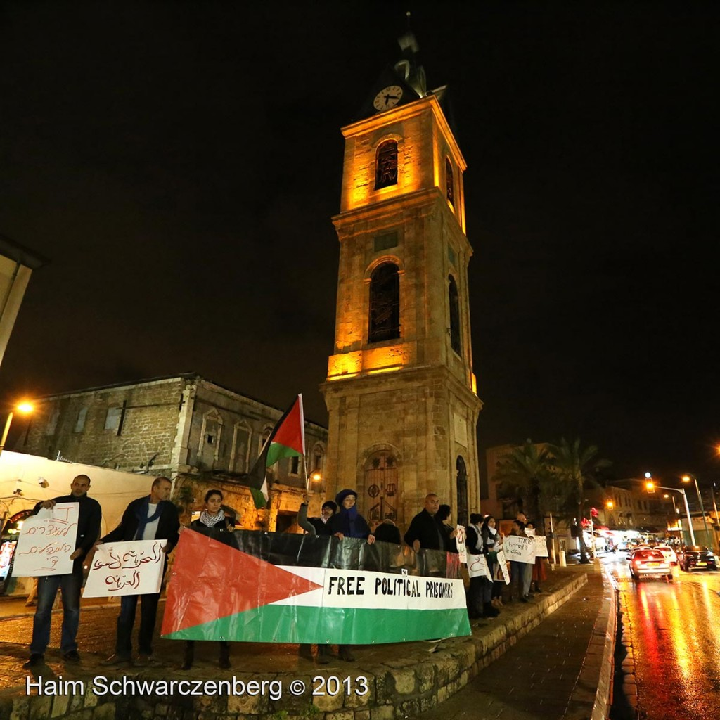 Demonstration in support of Samer Al-'Issawi. Jaffa   IMG_3146