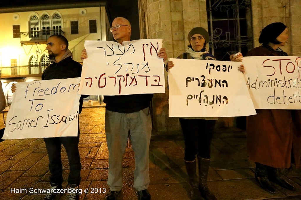 Demonstration in support of Samer Al-'Issawi. Jaffa   IMG_3165