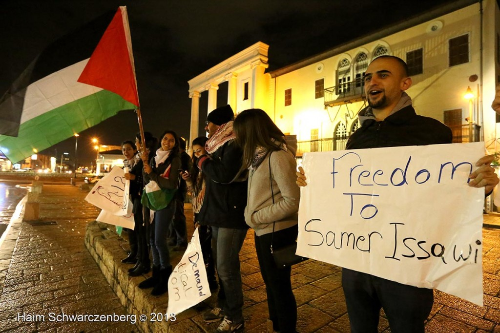 Demonstration in support of Samer Al-'Issawi. Jaffa   IMG_3166