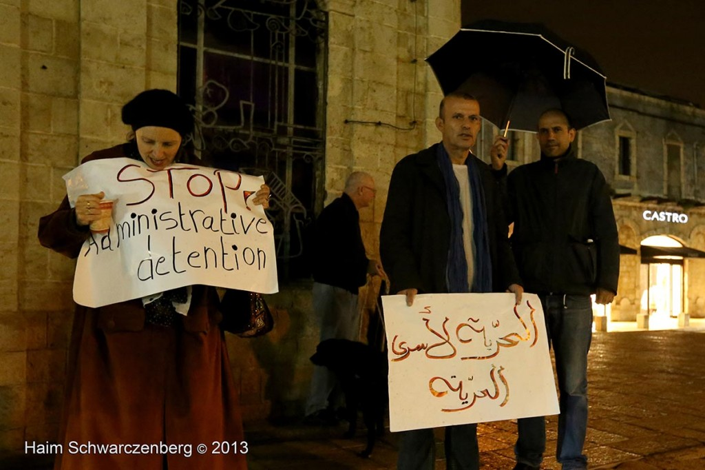 Demonstration in support of Samer Al-'Issawi. Jaffa   IMG_3196