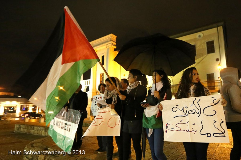 Demonstration in support of Samer Al-'Issawi. Jaffa   IMG_3204