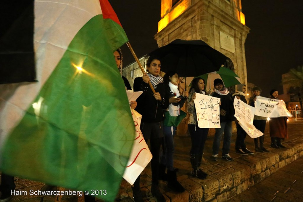 Demonstration in support of Samer Al-'Issawi. Jaffa   IMG_3221