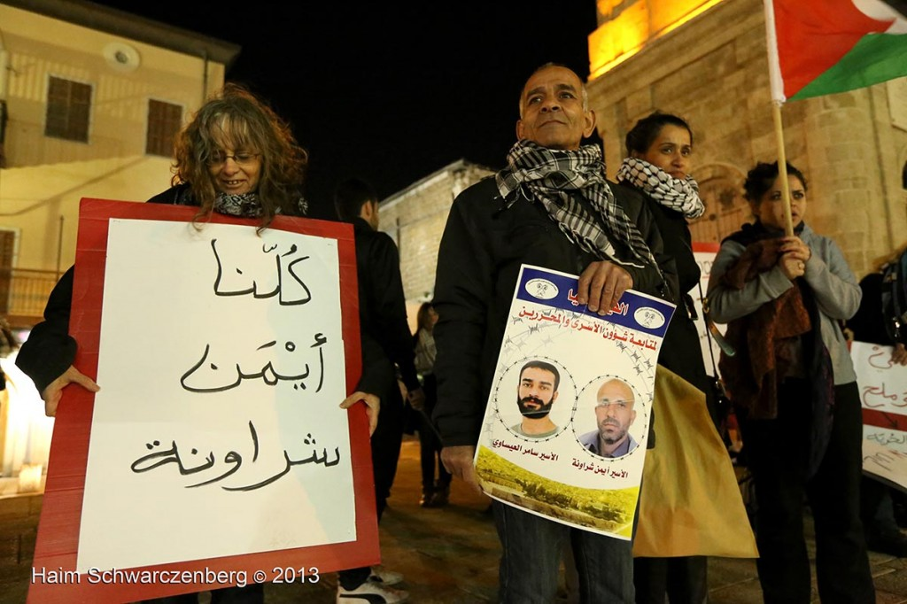 Demonstration in support of Samer Al-'Issawi. Jaffa | IMG_7164