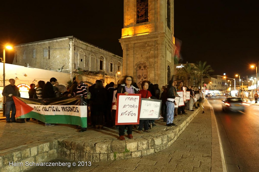 Demonstration in support of Samer Al-'Issawi. Jaffa | IMG_7517