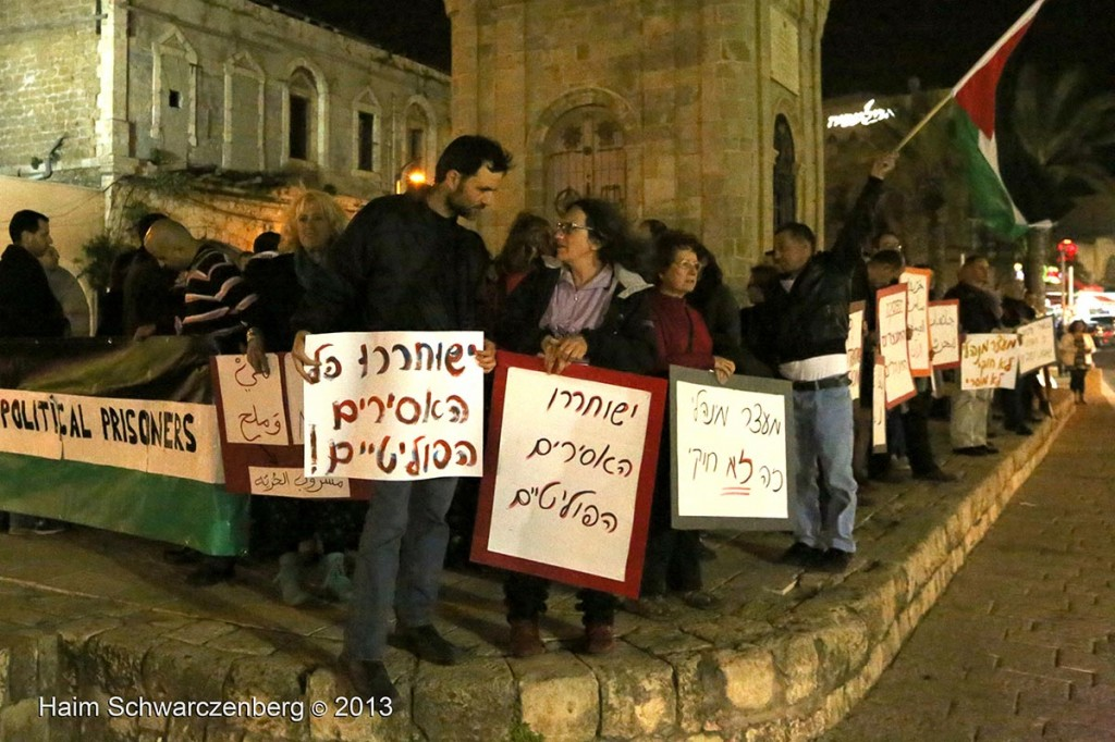 Demonstration in support of Samer Al-'Issawi. Jaffa | IMG_7527