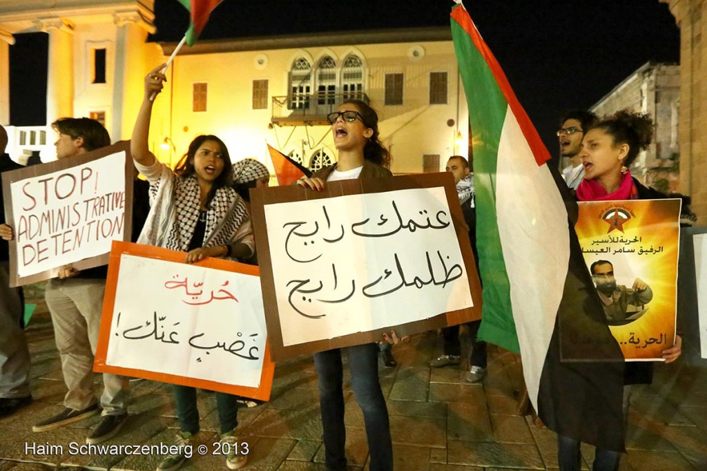 Demonstration in support of Samer Al-'Issawi. Jaffaa | IMG_7834