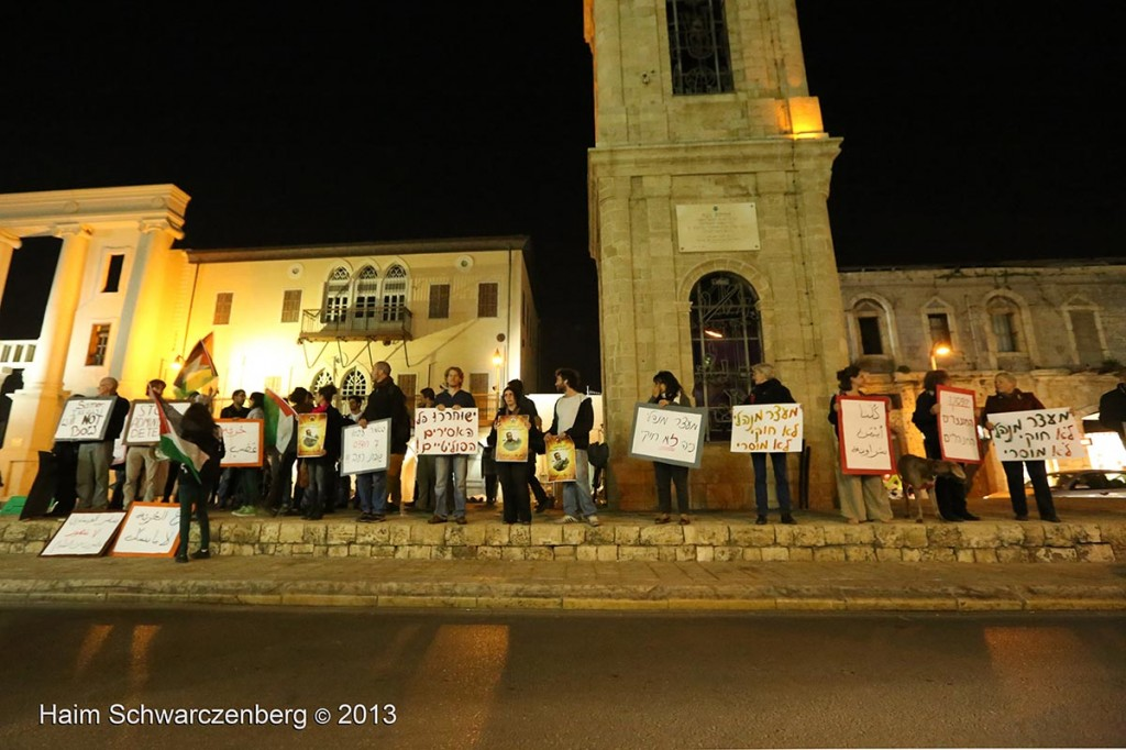Demonstration in support of Samer Al-'Issawi. Jaffaa | IMG_7876