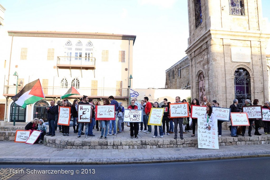 Demonstration in support of Samer Al-'Issawi. Jaffa | IMG_7028