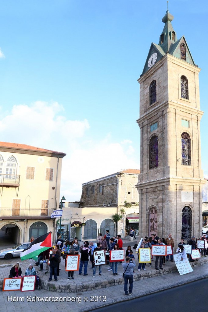 Demonstration in support of Samer Al-'Issawi. Jaffa | IMG_7055