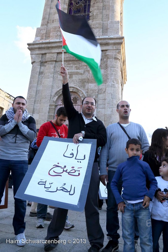 Demonstration in support of Samer Al-'Issawi. Jaffa | IMG_7102