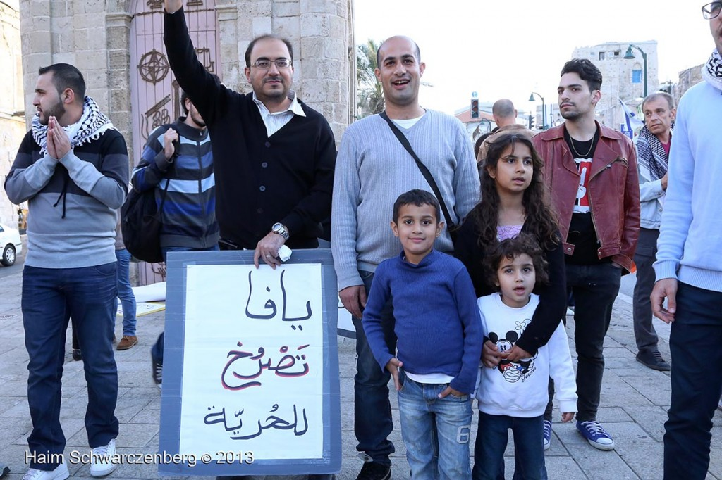 Demonstration in support of Samer Al-'Issawi. Jaffa | IMG_7113