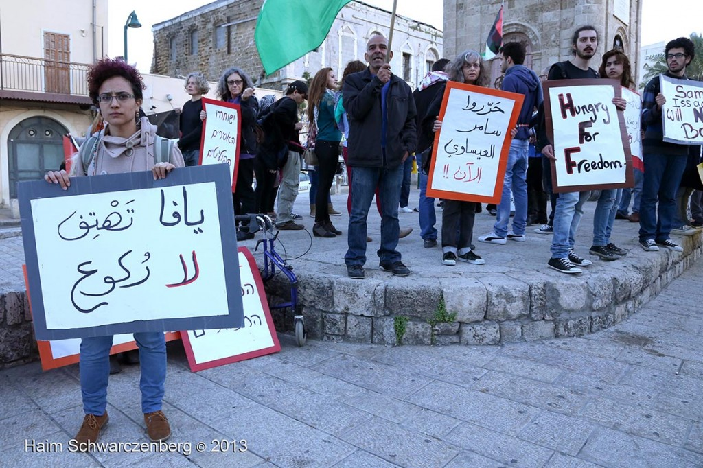 Demonstration in support of Samer Al-'Issawi. Jaffa | IMG_7130