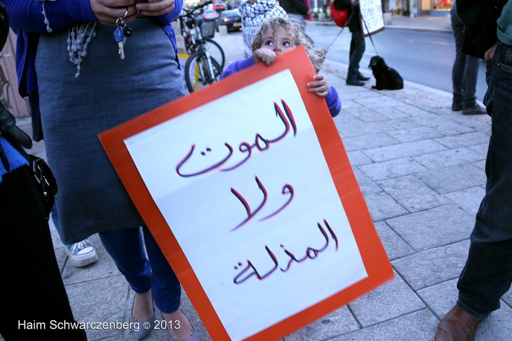 Demonstration in support of Samer Al-'Issawi. Jaffa | IMG_7152