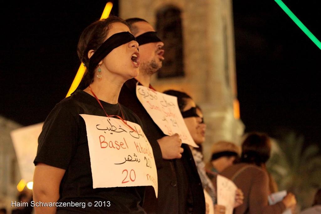 Yaffa demonstration against the Prawer Plan, 28.11.2013 | IMG_2999