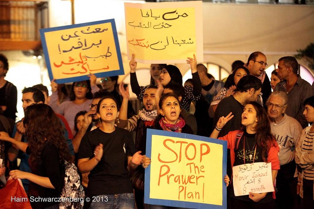 Yaffa demonstration against the Prawer Plan, 28.11.2013 | IMG_3008