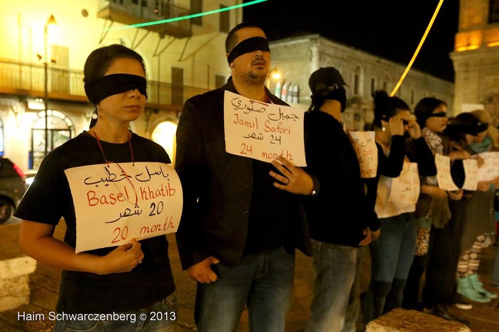 Yaffa demonstration against the Prawer Plan, 28.11.2013 | IMG_8105