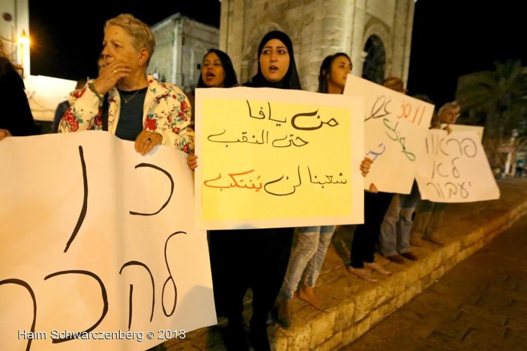 Yaffa demonstration against the Prawer Plan, 28.11.2013 | IMG_8132