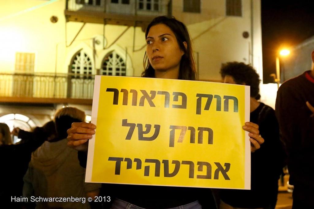 Yaffa demonstration against the Prawer Plan, 28.11.2013 | IMG_8147