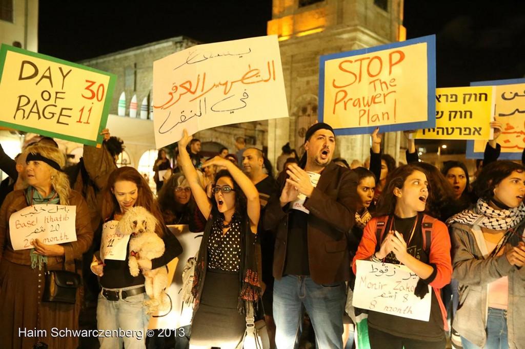 Yaffa demonstration against the Prawer Plan, 28.11.2013 | IMG_8211